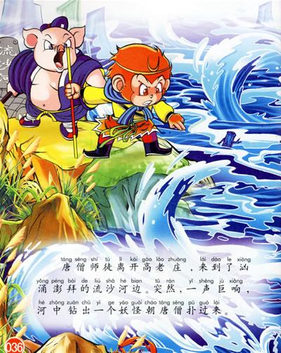 《多元智能立体儿童手工——动物世界》,《儿童多元智能蒙纸画.