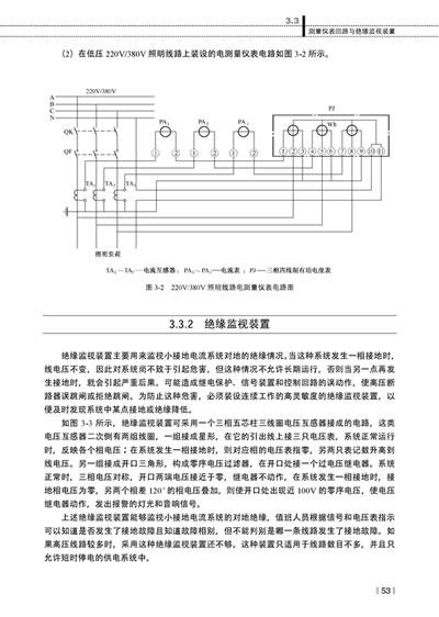中联50v吊车长度检测器接线图