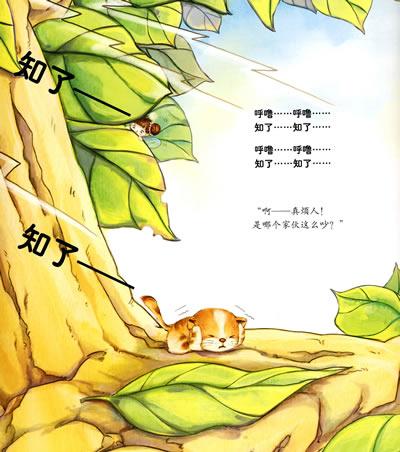 动漫 卡通 漫画 设计 矢量 矢量图 素材 头像 400_452