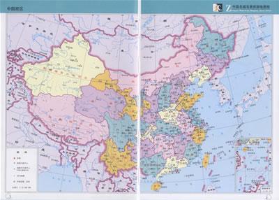 【包邮】中国名城名景旅游地图册 张冬梅 97875031