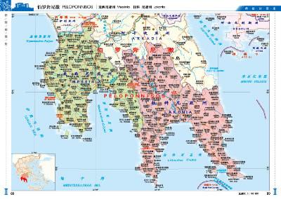 世界热点国家地图·朝鲜-世界主要半岛位置地图