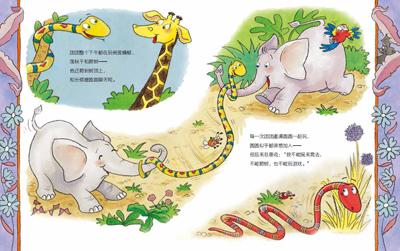 《我要我要幼儿心理健康图画书(下)》〔英〕龙尼