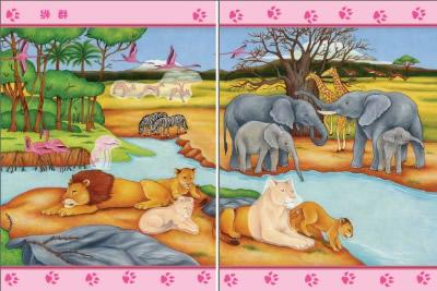《奇妙的动物世界 非洲草原》