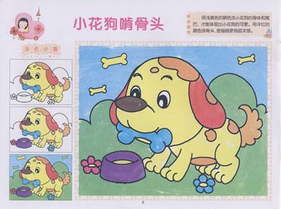 儿童画大象的画法; 幼儿学画