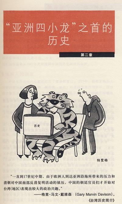 mild 990图解