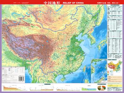 中国地图·中国地形(中国