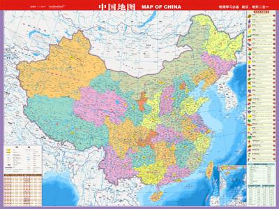 内容简介   《中国地图》介绍了中国主要山脉,河流等自然要素的地理