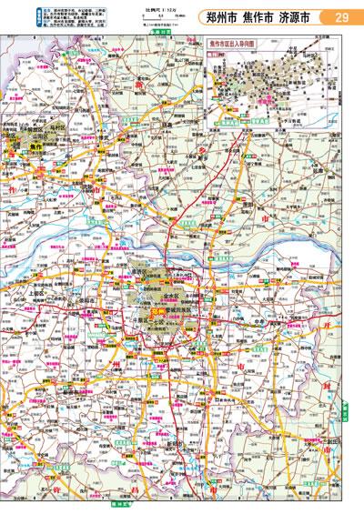 中国分省自驾游地图册系列·河南自驾游地图册(2013全新版,5条经典