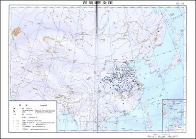中国历史地图集(全八卷)图片
