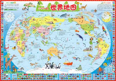 小学生中国地图小学生世界地图(全二张)