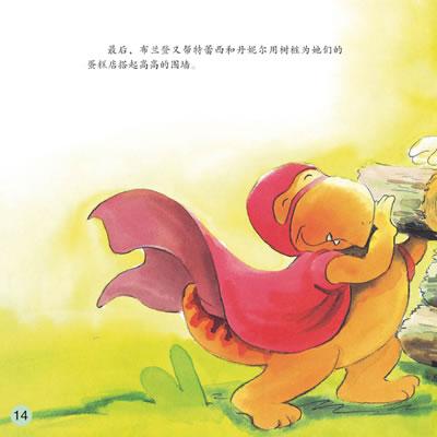 小恐龙幼儿园情商培养图画书.我是超人!