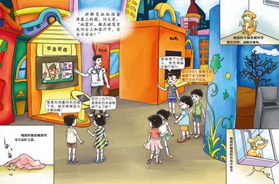 儿童门票设计插画