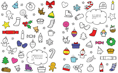 宽607x413高   和夏加儿童画的老师一起动手做个兔子灯吧   img.izaoj