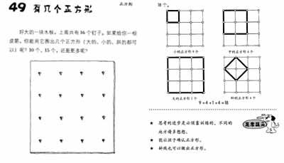 电路 电路图 电子 原理图 400_229