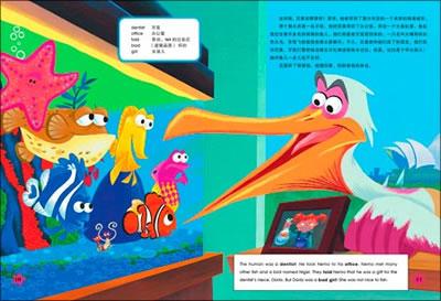 迪士尼双语电影故事·炫动影像:海底总动员(迪士尼英语家庭版)