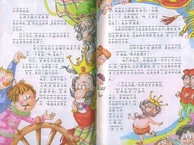 如唐诗,古诗词,寓言,成语等,又有小朋友喜欢阅读的智慧故事,神话故事